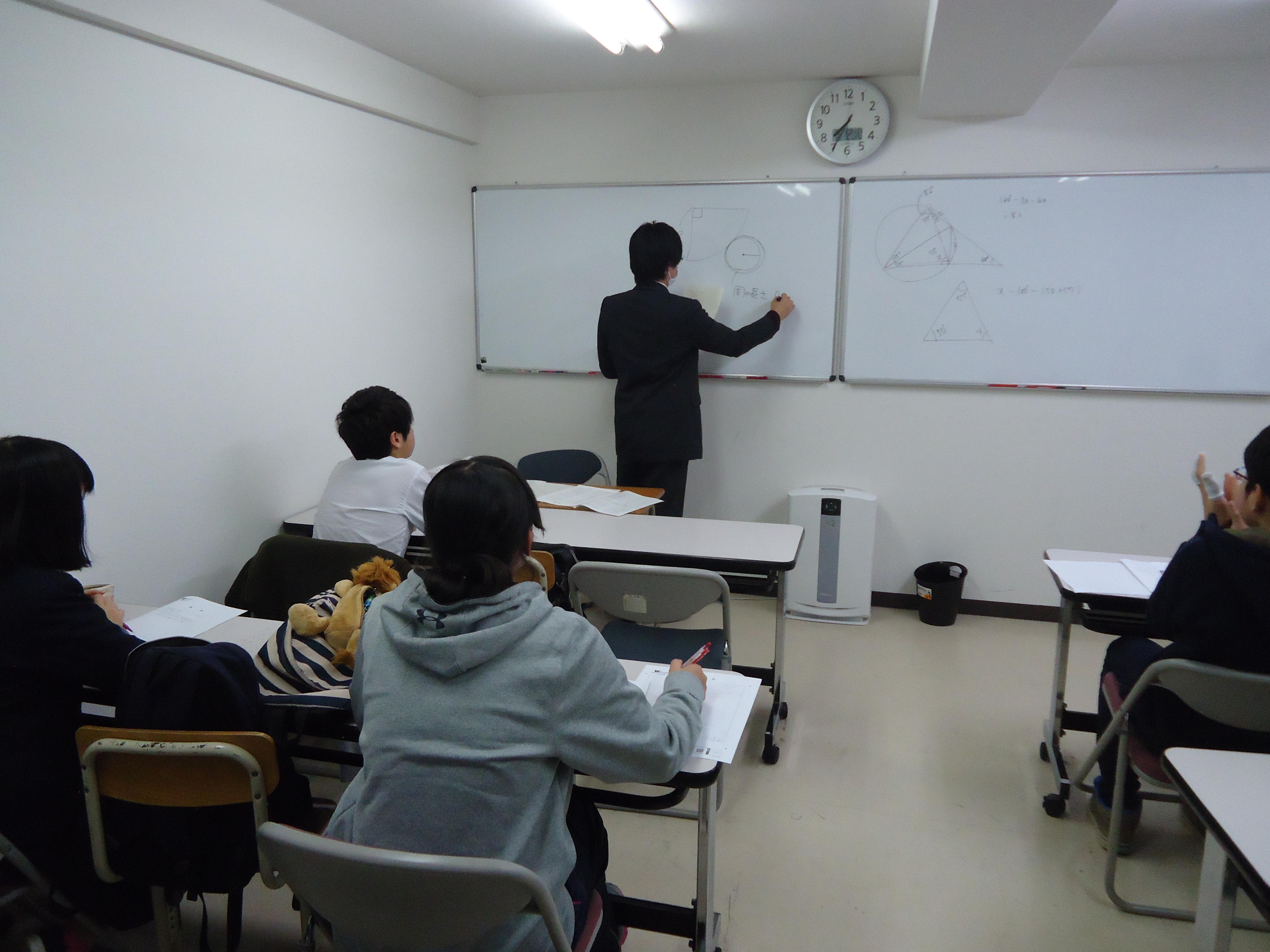 プロ講師の写真